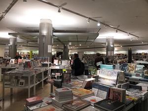 librairie louvre jvc culture