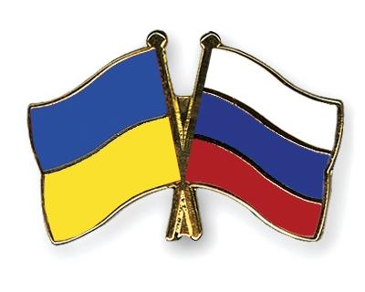Ukraine Russie JVC Jevouschouchoute