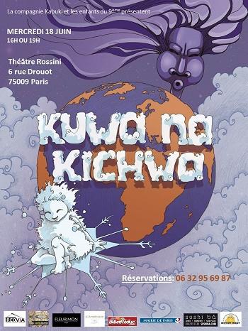 kuwana_jevouschouchoute_jvc