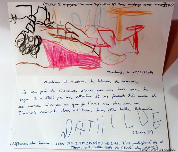 lettre petite fille JVC jevouschouchoute