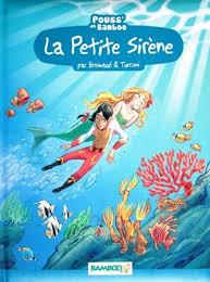 sirene-jvc-jevouschouchoute-bamboo