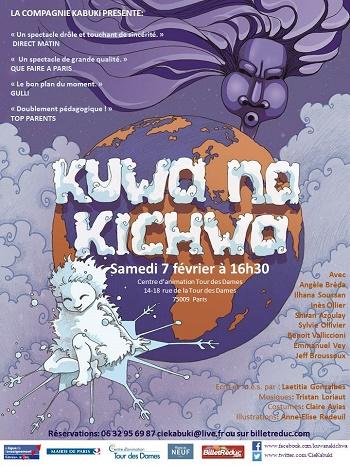 KNK_affiche_jevouschouchoute_jvc