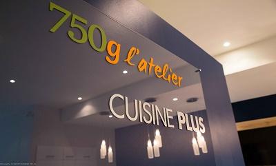 Cuisine1-atelier750g-jvc-jevouschouchoute