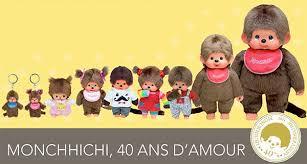 Monchhichi-jvc-jevouschouchoute