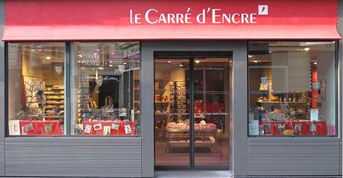 carrédencre-boutique-jvc-jevouschouchoute
