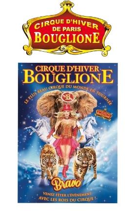 bouglione1-cirque-jvc-jevouschouchoute