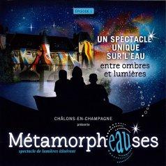 metamorphose-jvc-jevouschouchoute