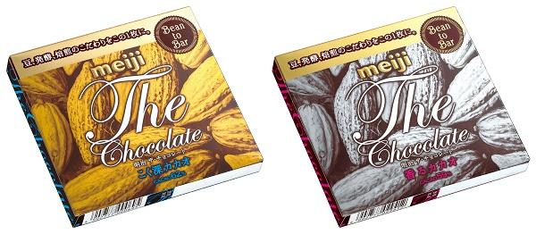 meiji-chocolat-jvc-jevouschouchoute