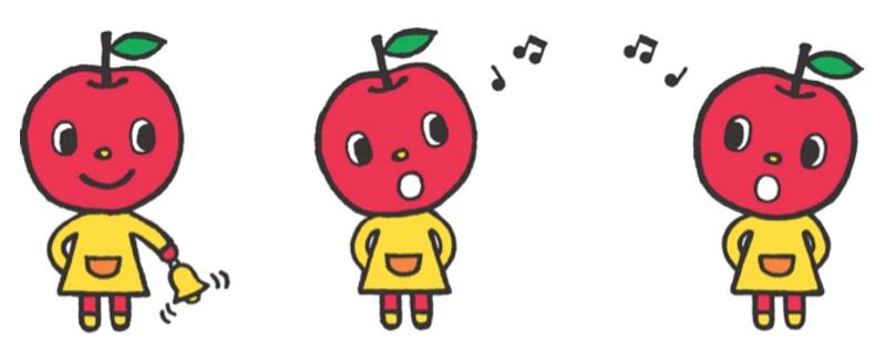 Apple Course